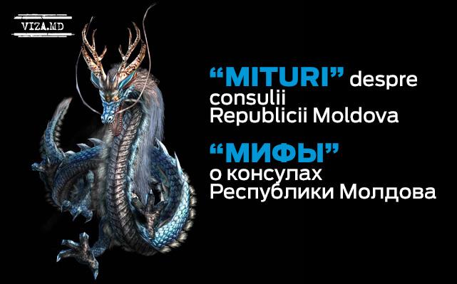 Mituri despre consulii Republicii Moldova