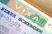 http://viza.md/content/ue-va-schimba-designul-vizelor-schengen
